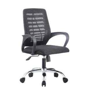 כיסא משרדי